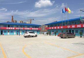 瀘州集裝箱活動房未來發展展望
